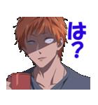 TVアニメ「ヲタクに恋は難しい」(個別スタンプ:26)