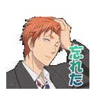 TVアニメ「ヲタクに恋は難しい」(個別スタンプ:35)