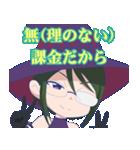TVアニメ「ヲタクに恋は難しい」(個別スタンプ:40)