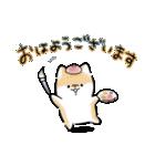 ほんわかしばいぬ<秋>(個別スタンプ:1)