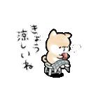 ほんわかしばいぬ<秋>(個別スタンプ:4)