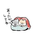 ほんわかしばいぬ<秋>(個別スタンプ:6)