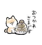 ほんわかしばいぬ<秋>(個別スタンプ:10)