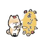ほんわかしばいぬ<秋>(個別スタンプ:11)