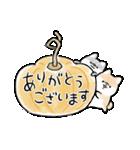 ほんわかしばいぬ<秋>(個別スタンプ:12)