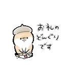 ほんわかしばいぬ<秋>(個別スタンプ:13)