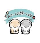 ほんわかしばいぬ<秋>(個別スタンプ:15)