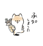 ほんわかしばいぬ<秋>(個別スタンプ:17)
