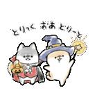 ほんわかしばいぬ<秋>(個別スタンプ:21)