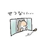 ほんわかしばいぬ<秋>(個別スタンプ:25)