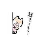 ほんわかしばいぬ<秋>(個別スタンプ:26)