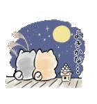 ほんわかしばいぬ<秋>(個別スタンプ:30)