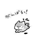 ほんわかしばいぬ<秋>(個別スタンプ:36)