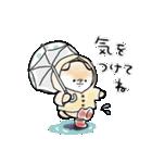 ほんわかしばいぬ<秋>(個別スタンプ:40)