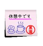 黒瀧さん専用・付箋でペタッと敬語スタンプ(個別スタンプ:06)