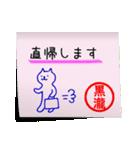 黒瀧さん専用・付箋でペタッと敬語スタンプ(個別スタンプ:10)