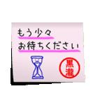 黒瀧さん専用・付箋でペタッと敬語スタンプ(個別スタンプ:18)
