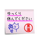 黒瀧さん専用・付箋でペタッと敬語スタンプ(個別スタンプ:22)