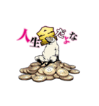 【キャサリン】クズ羊たちの叫びスタンプ(個別スタンプ:1)