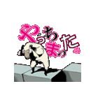 【キャサリン】クズ羊たちの叫びスタンプ(個別スタンプ:2)