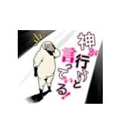 【キャサリン】クズ羊たちの叫びスタンプ(個別スタンプ:6)