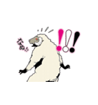 【キャサリン】クズ羊たちの叫びスタンプ(個別スタンプ:8)