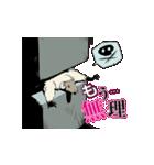 【キャサリン】クズ羊たちの叫びスタンプ(個別スタンプ:14)