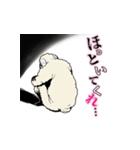 【キャサリン】クズ羊たちの叫びスタンプ(個別スタンプ:17)