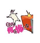 【キャサリン】クズ羊たちの叫びスタンプ(個別スタンプ:18)