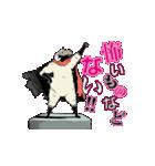 【キャサリン】クズ羊たちの叫びスタンプ(個別スタンプ:19)