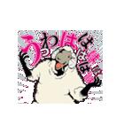 【キャサリン】クズ羊たちの叫びスタンプ(個別スタンプ:20)