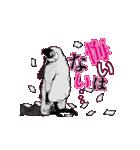 【キャサリン】クズ羊たちの叫びスタンプ(個別スタンプ:22)