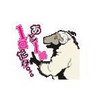【キャサリン】クズ羊たちの叫びスタンプ(個別スタンプ:23)