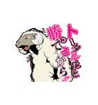 【キャサリン】クズ羊たちの叫びスタンプ(個別スタンプ:25)