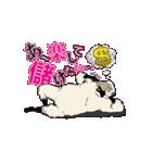 【キャサリン】クズ羊たちの叫びスタンプ(個別スタンプ:26)