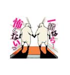 【キャサリン】クズ羊たちの叫びスタンプ(個別スタンプ:27)