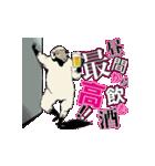 【キャサリン】クズ羊たちの叫びスタンプ(個別スタンプ:29)
