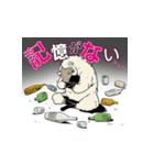 【キャサリン】クズ羊たちの叫びスタンプ(個別スタンプ:30)