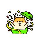 動く!むっちりでかわいい柴犬(個別スタンプ:21)