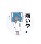 主婦っす(個別スタンプ:02)