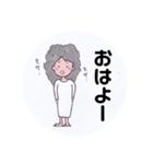 主婦っす(個別スタンプ:05)
