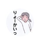 主婦っす(個別スタンプ:07)