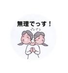 主婦っす(個別スタンプ:09)