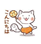 かぼちゃパンツの猫 2018(個別スタンプ:02)