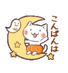 かぼちゃパンツの猫 2018(個別スタンプ:03)