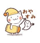 かぼちゃパンツの猫 2018(個別スタンプ:04)