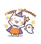 かぼちゃパンツの猫 2018(個別スタンプ:07)