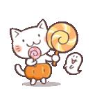 かぼちゃパンツの猫 2018(個別スタンプ:09)