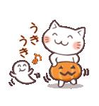 かぼちゃパンツの猫 2018(個別スタンプ:11)