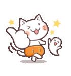 かぼちゃパンツの猫 2018(個別スタンプ:12)